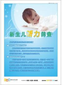 医院图片 新生儿听力筛查