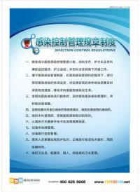 医院标语 工作制度标语 医院文化宣传标语