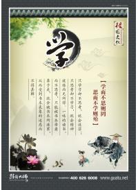 中小学校园文化标语 学