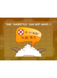 """卫生间标语图片 这个""""发型""""不能有!!!"""