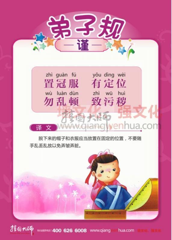 幼儿园教育理念标语 幼儿园教育宣传标语 幼儿园教育