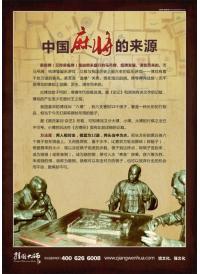 麻将室挂图 中国麻将的来源
