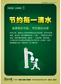 节能减排小标语,节能环保标语口号