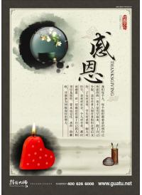 校园文化 标语 集锦 学校 文化 墙 内容 荣誉 素质 高清图片