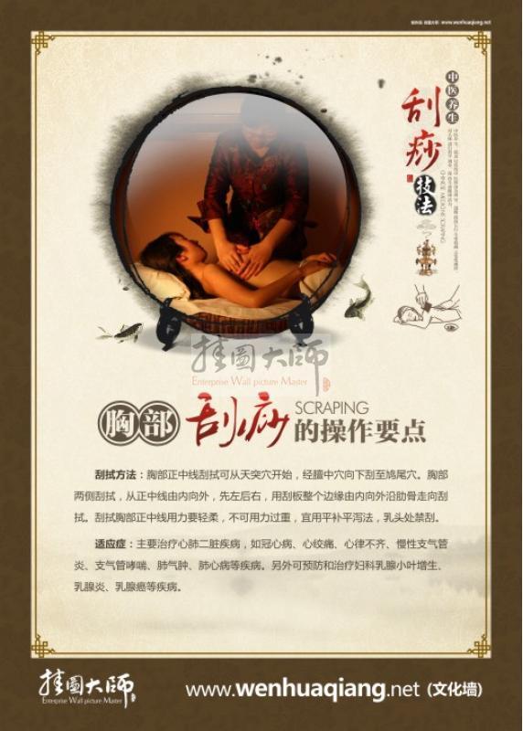 中医养生宣传标语_养生会所图片中医宣传图片中医文化宣传标语