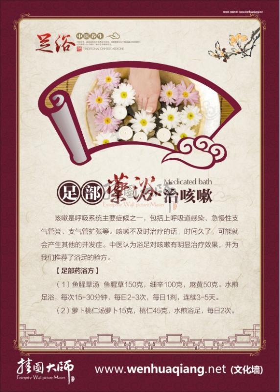 中医保健宣传标语_健康养生标语【相关词_ 养生标语大全】_捏游