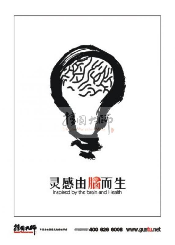 印刷企业标语|印刷企业文化标语|印刷宣传标语-灵感由脑而生