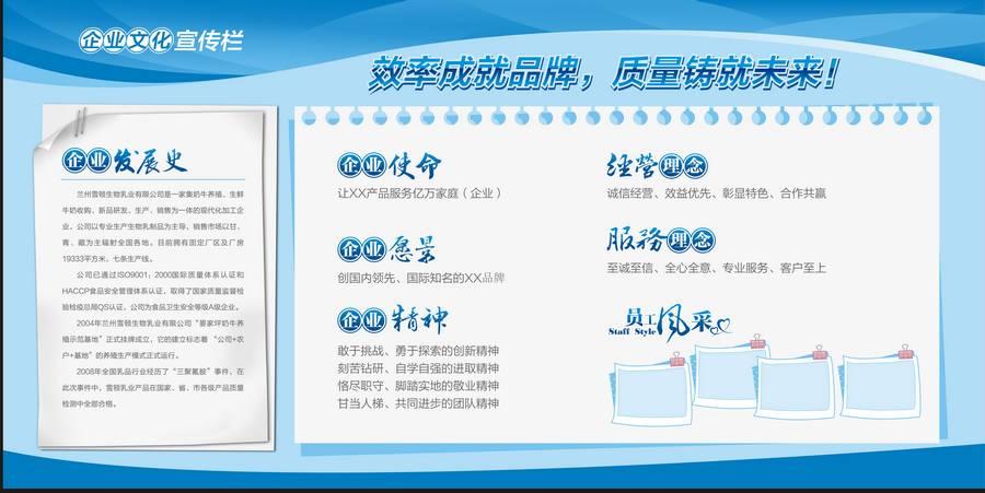 5S看板 5S管理 车间宣传标语 生产部车间5S看板 公司企业宣传栏 企业