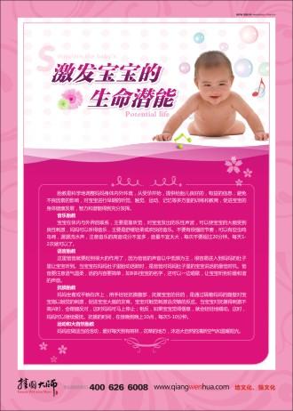 妇产科宣传标语_科室宣传标语,科室宣传展板,科室宣传语_大山谷图库