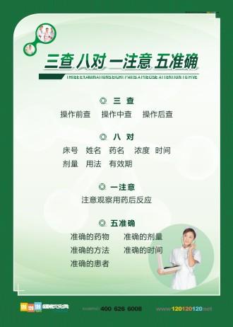 医院服务理念 医院服务文化建设